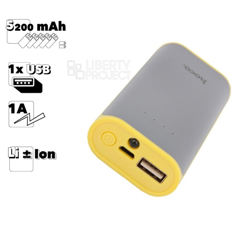 Внешний АКБ HOCO B21-5200 Tiny Concave Pattern Power Bank 5200 mAh Li-ion USB 1A (серый)