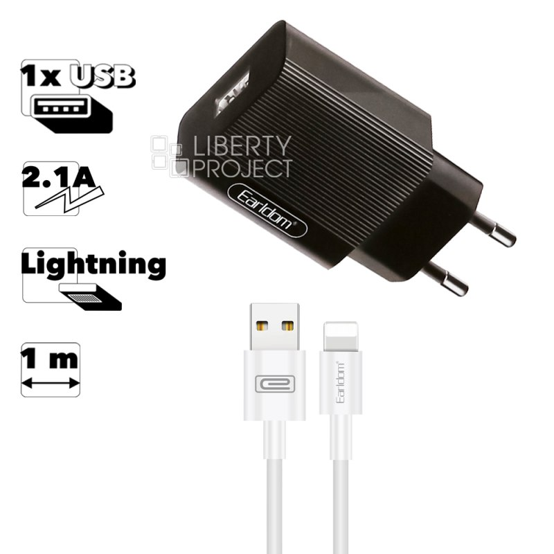 СЗУ Earldom ES-201I 2,1A USB Wall Charger With IOS USB Cable (черное)