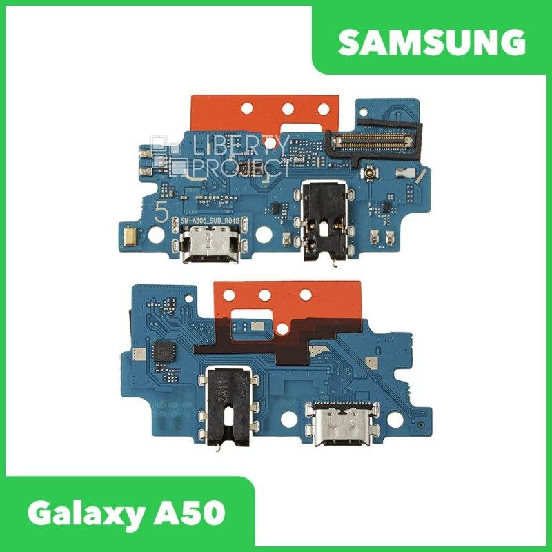 Шлейф/FLC Samsung A505 (A50) плата системный разъем/разъем гарнитуры/микрофон — купить оптом в интернет-магазине Либерти