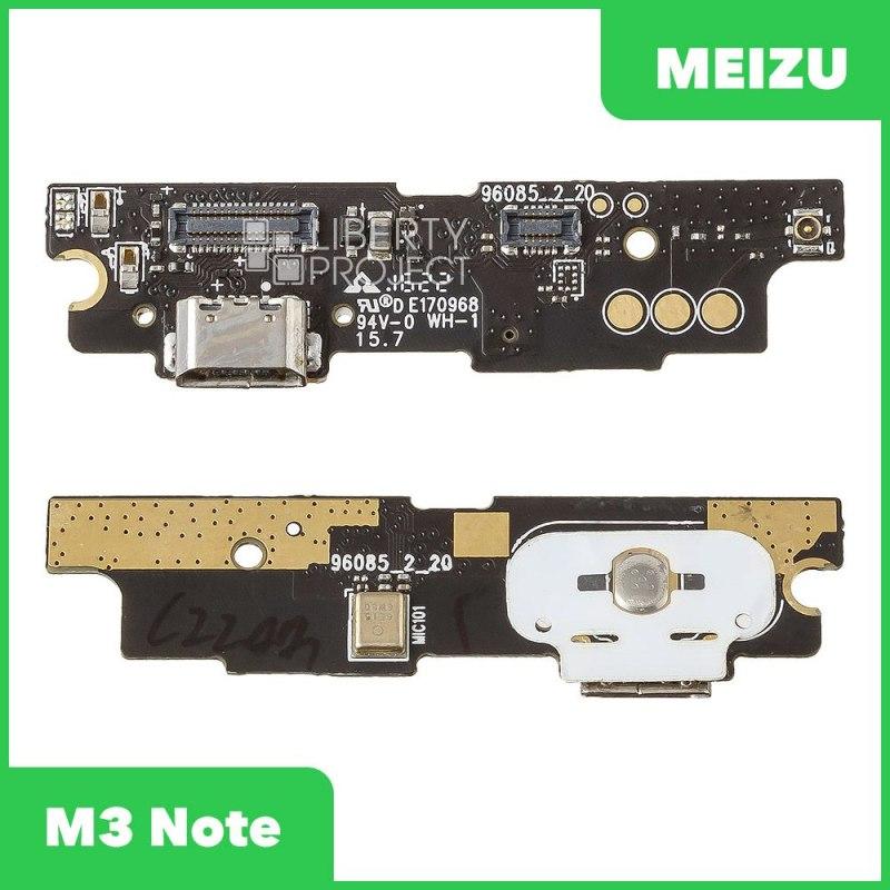 Шлейф/FLC Meizu M3 Note M681h (системный разъём) — купить оптом в интернет-магазине Либерти