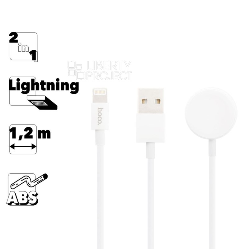 USB кабель HOCO U69 2-in-1 Charging Cable For Lightning + iWatch Wireless Charging (L=1M) (белый)