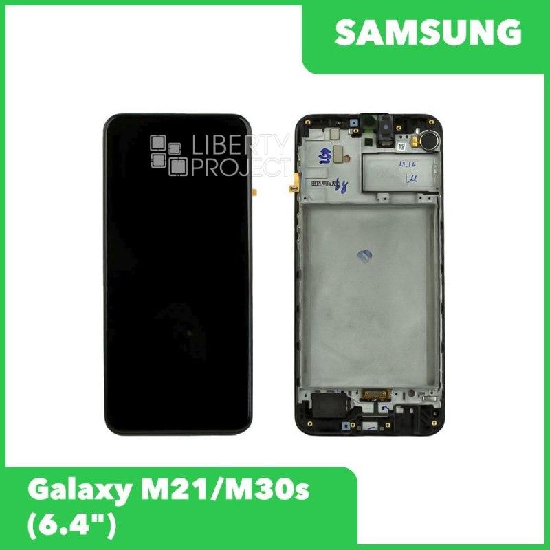 Дисплей для Samsung Galaxy M21/M30s SM-M307/M215 в сборе (черный) 100% оригинал — купить оптом в интернет-магазине Либерти
