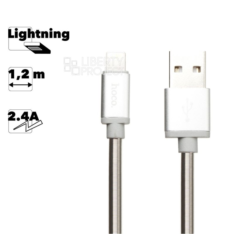 USB кабель HOCO U5 Full Metal Charging Cable For Lightning (L=1,2M) (серебро)