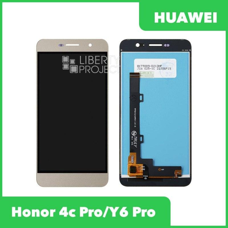 LCD дисплей для Huawei Honor 4c Pro / Y6 Pro (TIT-L01) с тачскрином (золото) — купить оптом в интернет-магазине Либерти
