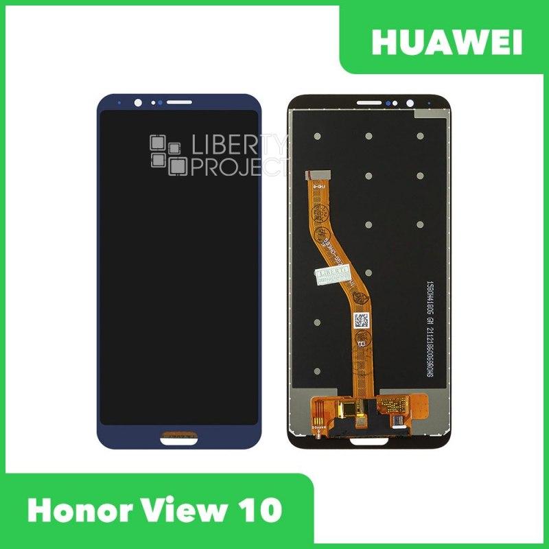 LCD дисплей для Huawei Honor View 10 (V10) с тачскрином (синий) — купить оптом в интернет-магазине Либерти