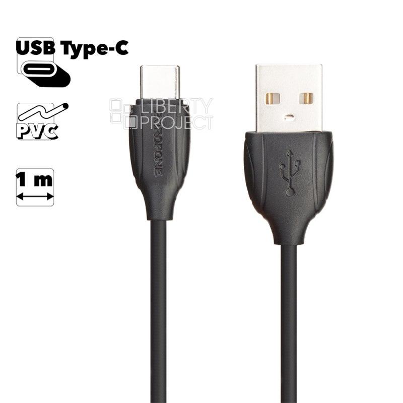 USB кабель BOROFONE BX19 Benefit Type-C, 1м, PVC (черный) — купить оптом в интернет-магазине Либерти